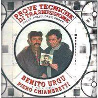 Benito Urgu - Prove tecniche di trasmissione